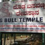 Big Bull Temple