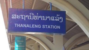 east oriental_thanalengstation