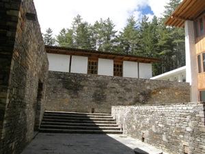 Amankora Hotel near Kuenga Chhoeling Palace