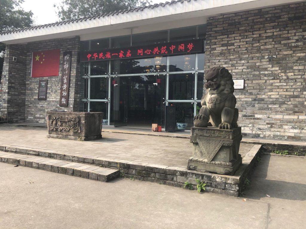 Chuancai Musemu, Chengdu